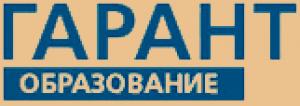 ГАРАНТ Образование